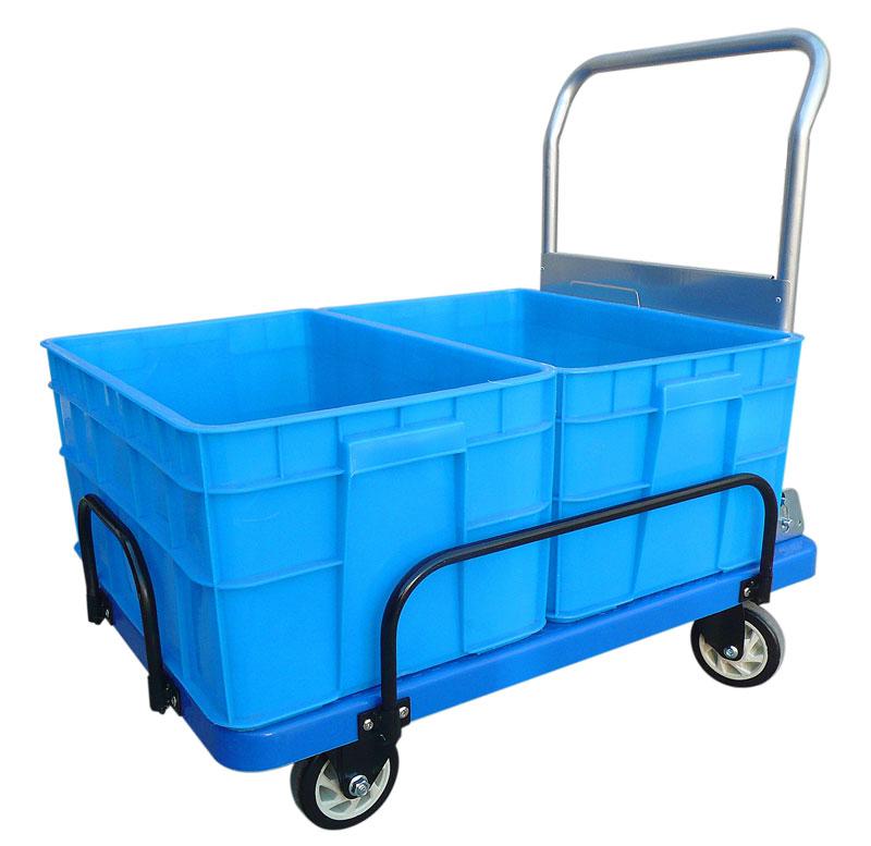 VS Track Cart