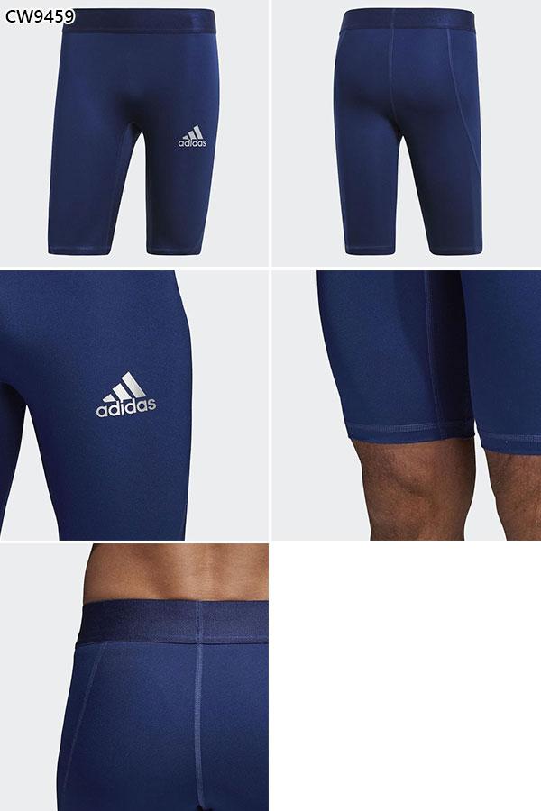 Adidas Alphaskin 9in M Tight