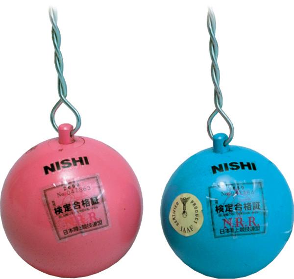 NISHI Hammer Wires
