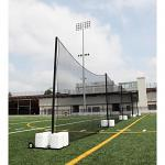Gill 10ft Ball Stop Systems