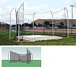 Gill H.S. Aluminum Discus Cages